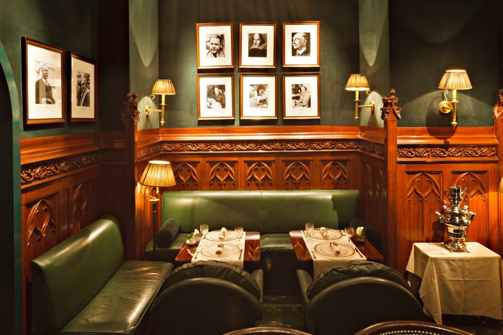 high end cocktail bar in paris