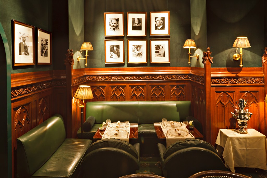 bar hotel westminster paris