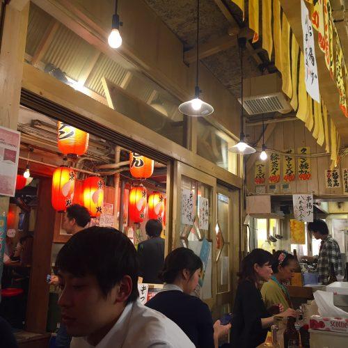 izakaya bonnes adresses à tokyo